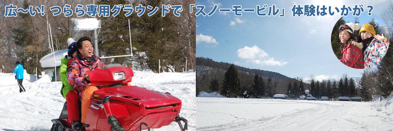 headesr-ski-2018-03