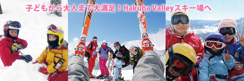 headesr-ski-2018-02